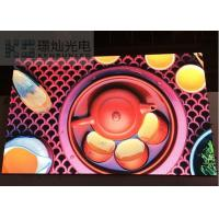 Best MBI5020 OEM Accepted RGB Indoor Led Displays P4 Full Color 1/16scan wholesale