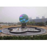 Best Outdoor Full Color LED Sphere Screen LED Ball Display LED Global Screen Video Wall wholesale