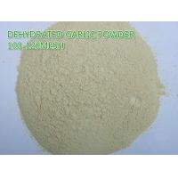 Buy cheap Orgnic dehydrated garlic power 100-120mesh Grade B,natural pure garlic products from wholesalers