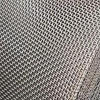 Buy cheap Plain Weave Stainless Steel Wire Mesh|300 Series 2~200mesh supplied by Chinese Factory from wholesalers
