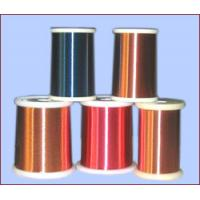 Best IEC Standard Enamel Coated Wire Super Enamelled Aluminium Wire For Electrical Motors wholesale
