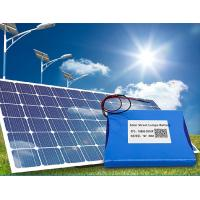 Buy cheap 12V 20Ah battery for solar street light, solar Landscape Lamp, Solar Courtyard from wholesalers