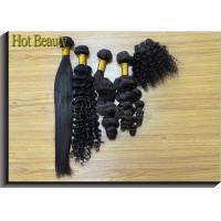 Best Peruvian Straight Human Remy Hair Weave Bundles Shedding Free Natural Color wholesale