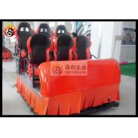 Best Physical Effect 5D Movie Theater Equipment , Amusement Theater with 3D Glasses wholesale