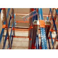 Cheap Dairy Industry High Density Drive In Racking Channel Type 2000 Kg Max Capacity for sale