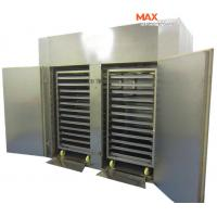 China Commercial New Technology Maize Drying And Sterilizating Vertical Machine on sale
