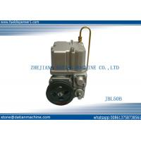 Best JBL50 series  high quality alloy  high speed  sliding vane fuel pump use for automated fuel dispenser wholesale