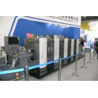 China PS Plate Offset Printing Machine (WJPS350) on sale