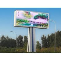 Best P8 SMD3535 outdoor advertising LED display screen p8 outdoor led module/led board wholesale