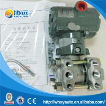 Best eja110a Model EJA110A Differential Pressure Transmitter EJA110A-DLS4A-92DA wholesale