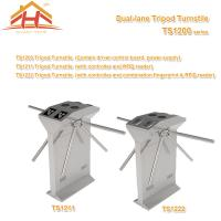 Best Dual Lane Drop Arm Tripod Style Access Control Turnstile Fingerprint & RFID Reader wholesale