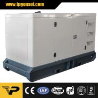 China PERKINS 60KVA 3 Phase Soundproof Diesel Generator With Stamford Alternator on sale