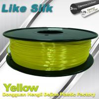 Best Yellow Colors 3D Printer Filament Polymer Composite ( Like Silk ) 1.75mm / 3.0mm Filament wholesale