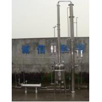 China alcohol distiller on sale
