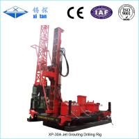 Buy cheap XP-30A Jet Grouting Drilling Machine Seepage Control , Land Drilling Rigs from wholesalers