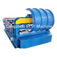 Best ISO/CE  Corrugated Roofing IBR Wall Sheet Bending Crinping Curve Machine wholesale