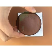 Buy cheap Outdoor Prescription Photochromic Lenses Blank, Grey / Brown Transition Lenses from wholesalers