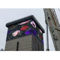 Buy cheap P10 SMD3535 1R1G1B Outdoor LED Billboard Outdoor Led Video Wall 10000dots/㎡ from wholesalers