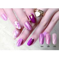 Buy cheap Popular Design Sweet Color Shiny Pink Cat Eye Gel Nail Polish Made in China DZ Nail Gel from wholesalers
