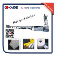 China 50m/min PERT Floor Heating Pipe Production Machine. KAIDE factory on sale