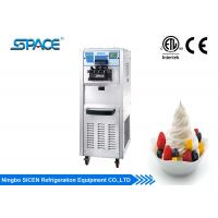 Best Commercial Soft Serve Frozen Yogurt Machine Low Noise Floor Standing Model wholesale