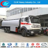 Best Beiben 6X4 20cbm fuel tank for truck wholesale