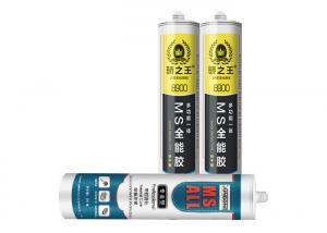 Best Flexible Ms Polymer Adhesive Sealant Metal Safe Sealing wholesale