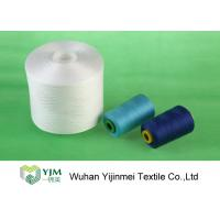 Best Ne 50s /2/3 Z Twist Polyester Knitting Yarn , High Tenacity Polyester Sewing Thread wholesale