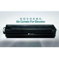 Best Single cooling Elevator Compact Air Curtain , Stainless Steel Air Curtain Cooler wholesale
