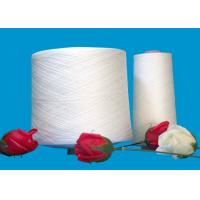 China Leatherware Polyester Sewing Yarn , Sewing Thread Polyester Little Hairiness on sale
