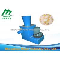 Cheap Large Foam Shredder Waste Crusher Machine Dimension 1060 * 600 * 1410mm for sale
