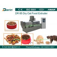 Dog food pet animal food extruder machine production line