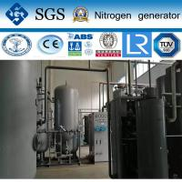Best Vavles Purging Oil / As PSA Nitrogen Generator System With ASME / CE Verified wholesale