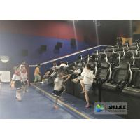Cheap 24 Seats 5D Theater System With Electric Motion 5D Chair Play Roller Coaster Film In Mall for sale