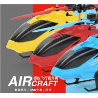 Best 2020 Hot Sale Drone For Children Helicopter High Quality Remote Contral Quadcopter Four Axis Aircraft With Camera wholesale