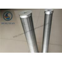 Buy cheap Johnson Rotary Screen Drum Cone Shape Pipe Stainless Steel 316L Inside Filter from wholesalers