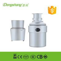 Details Of Commercial Garbage Disposal Machine For