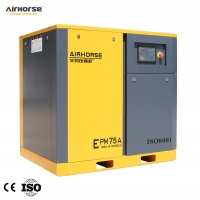 Buy cheap Good Performance EPM series 75HP screw air compressor with high efficiency air from wholesalers