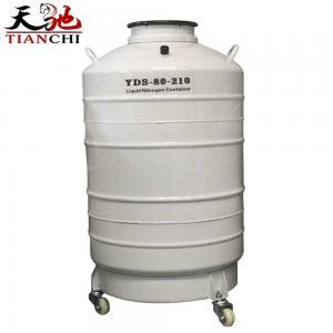 Best TIANCHI 80 litre container liquid nitrogen price wholesale