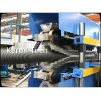 Cheap High Output Double Wall HDPE Pipe Extrusion Machine Single screw for sale