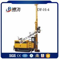 Cheap 1000m Portable Geological Drilling Rig, DF-H-4 Diamond Core Rig for Sale for sale
