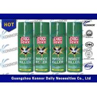 Buy cheap Powerful All Insects Repellent Spray 300ML Insecticide Spray from wholesalers
