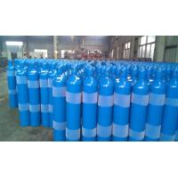 Best Blue Color Customized Seamless Steel Compressed Gas Cylinder 8L - 22.3L ISO9809-3 wholesale