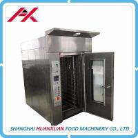 Best 16 Trays Automatic Energy Saving Bakery Rotary Oven Stainless Steel Body wholesale