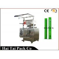 Single Lane Automatic Stick Type Liquid Ice Lolly Packing Machine in Chian