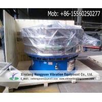Best XZS-1000-1S 100 mesh rice flour sifting vibrating screen wholesale