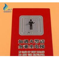 Best Caution Industrial Lighted Business Signs Blank Stainless Steel Small Universal wholesale
