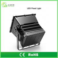 Best 125LM / W 2000W LED High Mast Lighting external led flood lights For Stadium wholesale