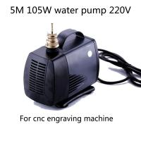 China 105W water pump 220V 5M for cnc router 4KW and 5.5KW cnc spindle motor on sale