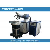 Quality Aluminum Alloy Laser Welding Machine / Small Thermal Strain Key Parts , High Precision wholesale